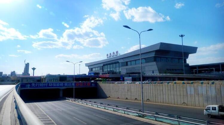 津秦客运专线秦皇岛站周边片区改造项目